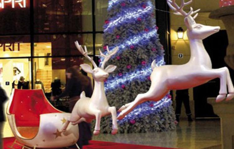 Weihnachtsdekoration Rudolf